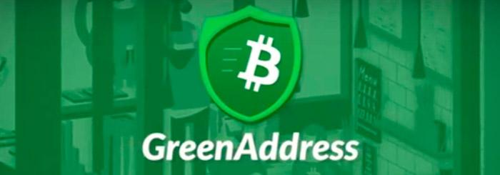 green-address wallet