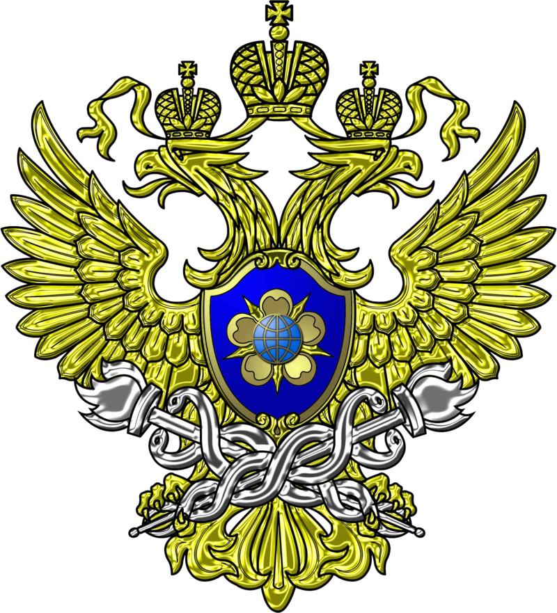Russian agency cryptocurrencies