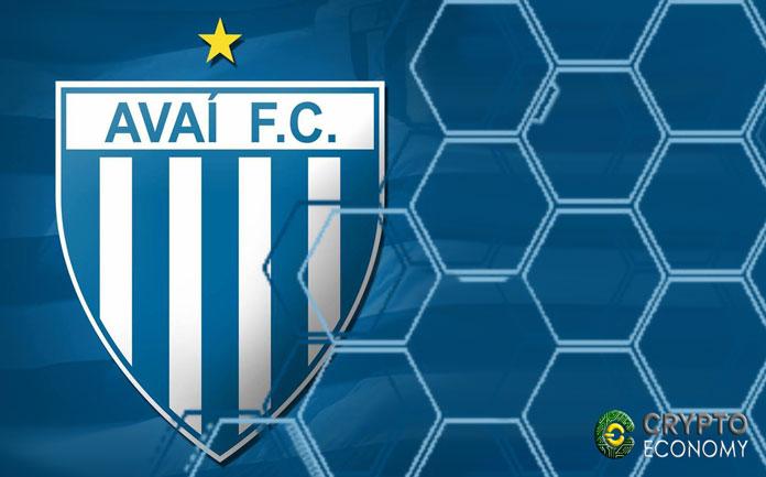 Club de fútbol brasileño Avaí anuncia ICO