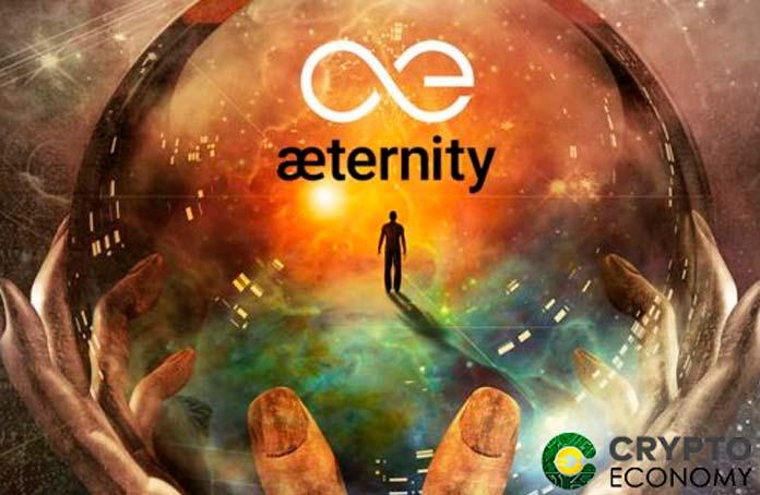 blockchain Aeterenity AE