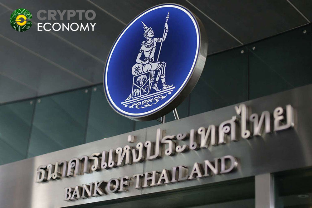The Central Bank of Thailand