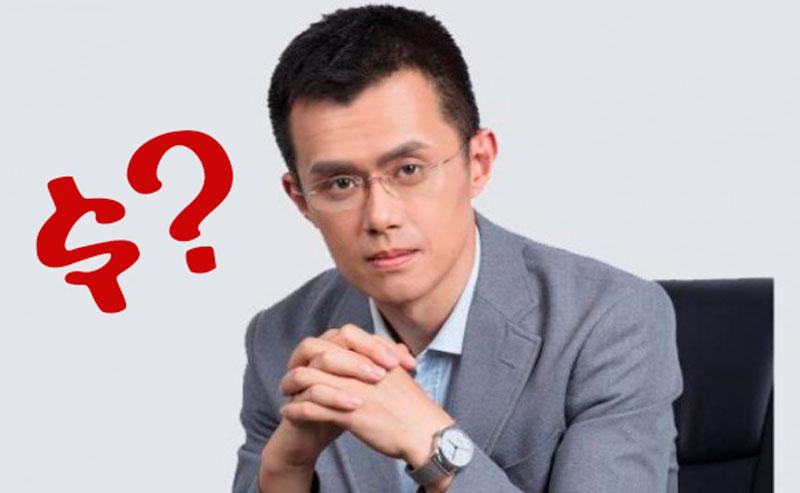 Binance CEO Changpeng 'CZ' Zhao