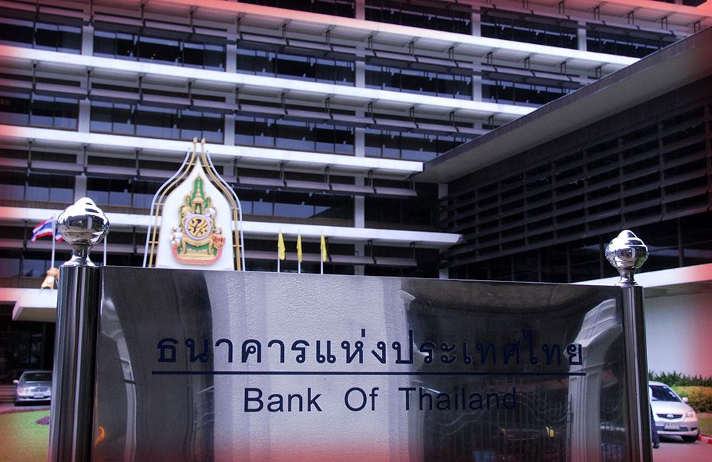Thailand transactions prohibition