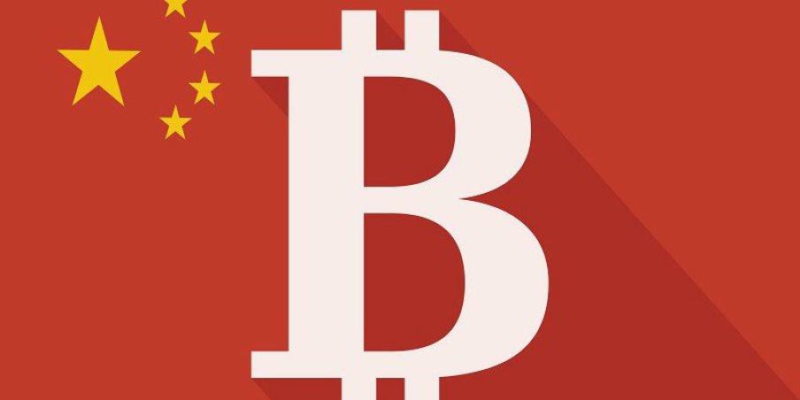 bitcoin-chinese regulation