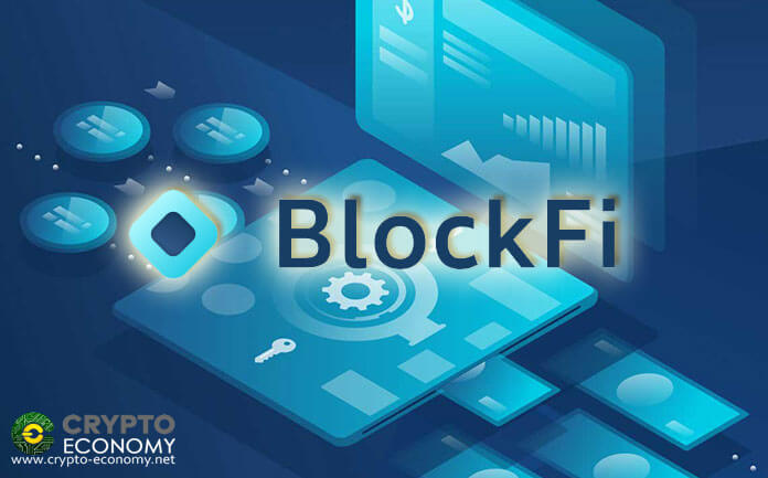 [BTC ETH] – BlockFi Crypto Assets Under Management Swell to $53M