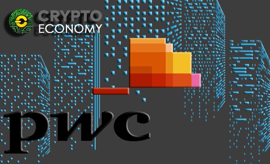 PwC blockchain rastreator
