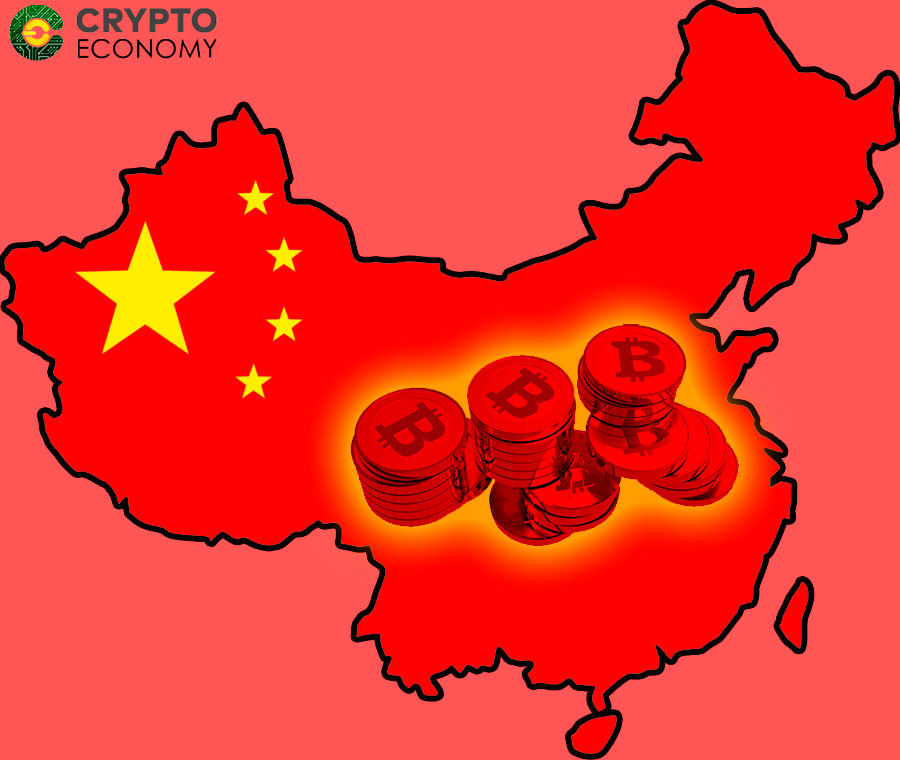 China controls the most of Bitcoin BTC