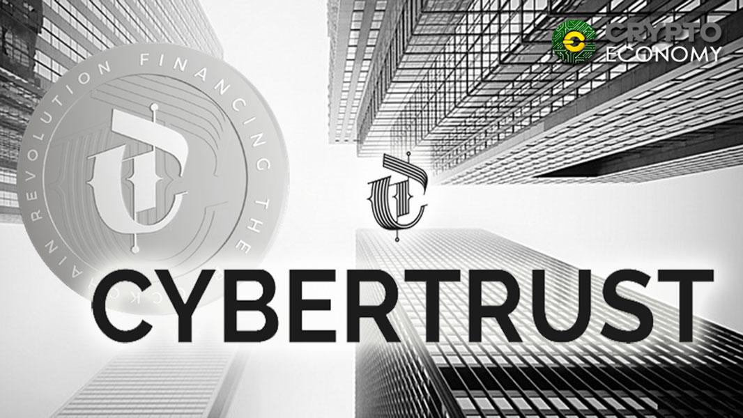 Cybertrust assets