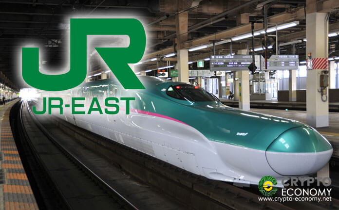 Biggest Railway Operator in Japan Sets Plans in Motion to Launch an Exchange