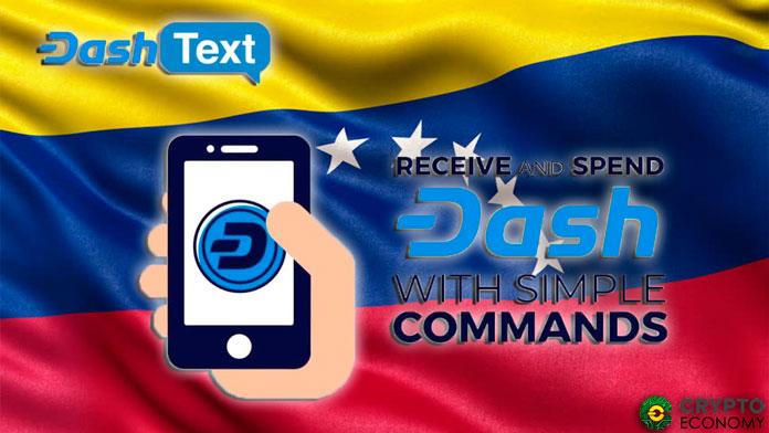 Massive adoption in Venezuela