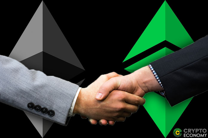 ETH and ETH may be compatible according a developer
