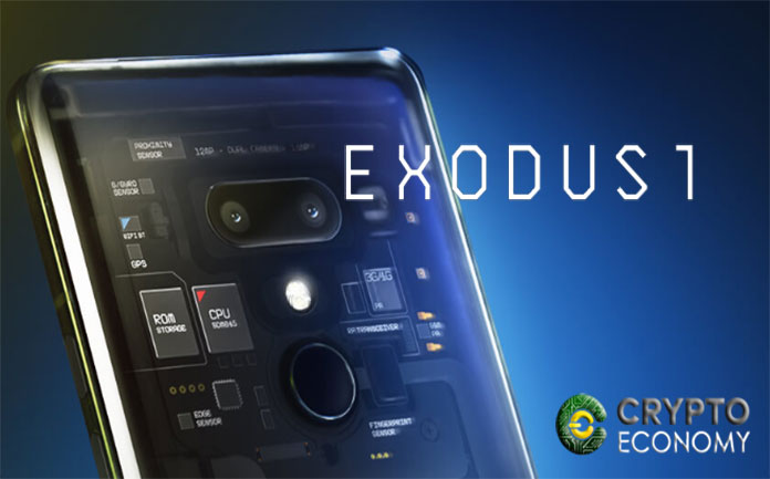 What will we find in the new HTC Exodus One?