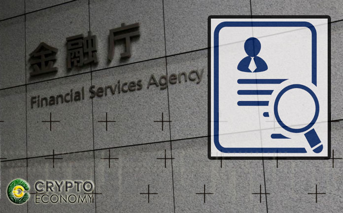 Japan's FSA to expand its personnel to handled increasing crypto-exchange licenses