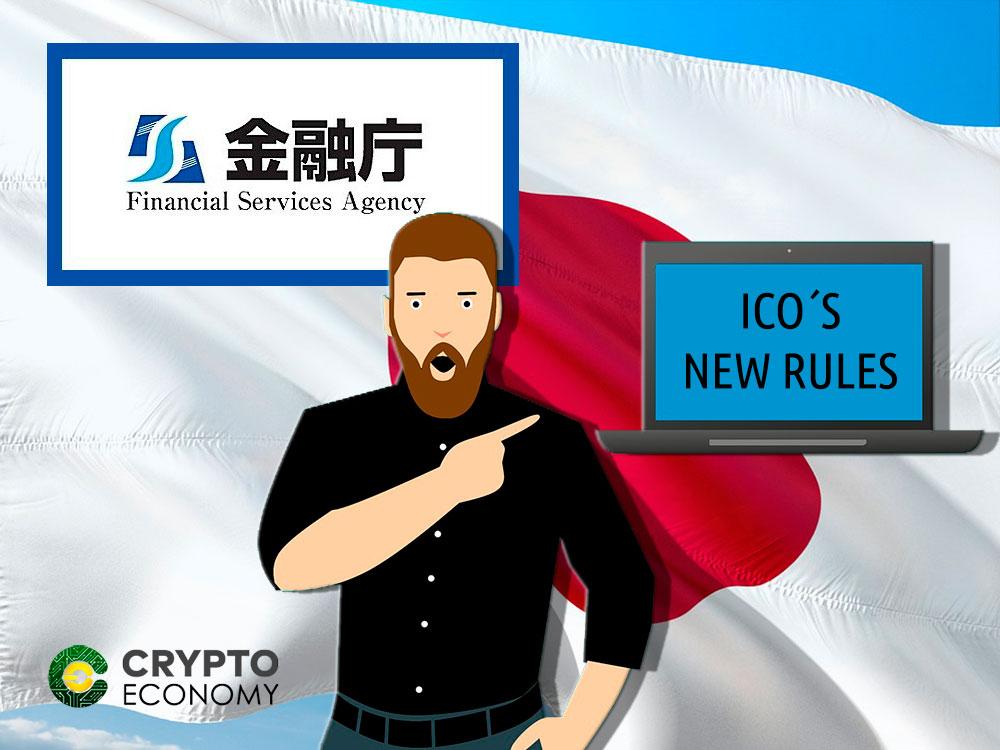 fsa impone 5 nuevas reglas a los exchanges