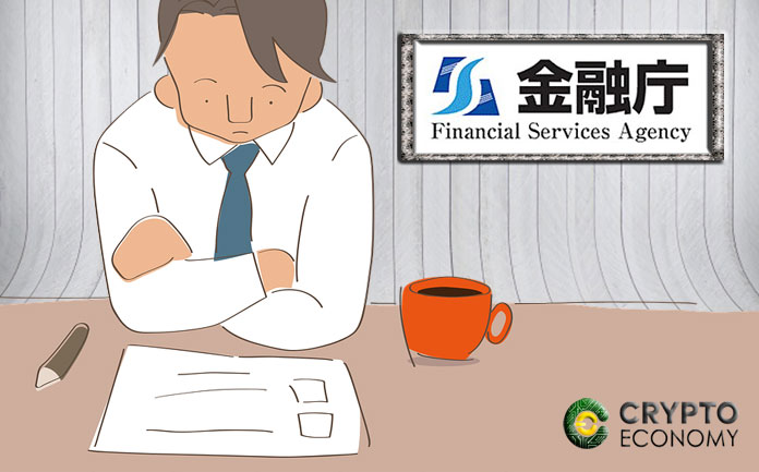 The Japan Financial Services Agency improves its exchange selection process
