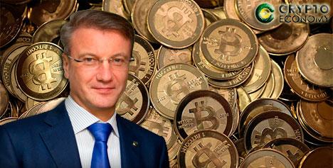 Gref Bitcoiner