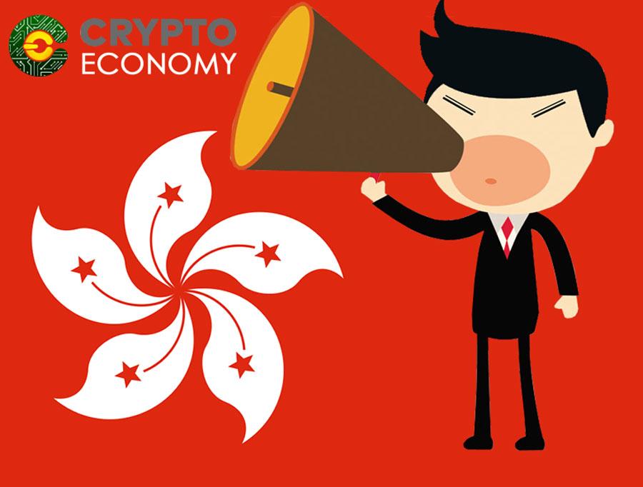 Icos Hong kong campaign