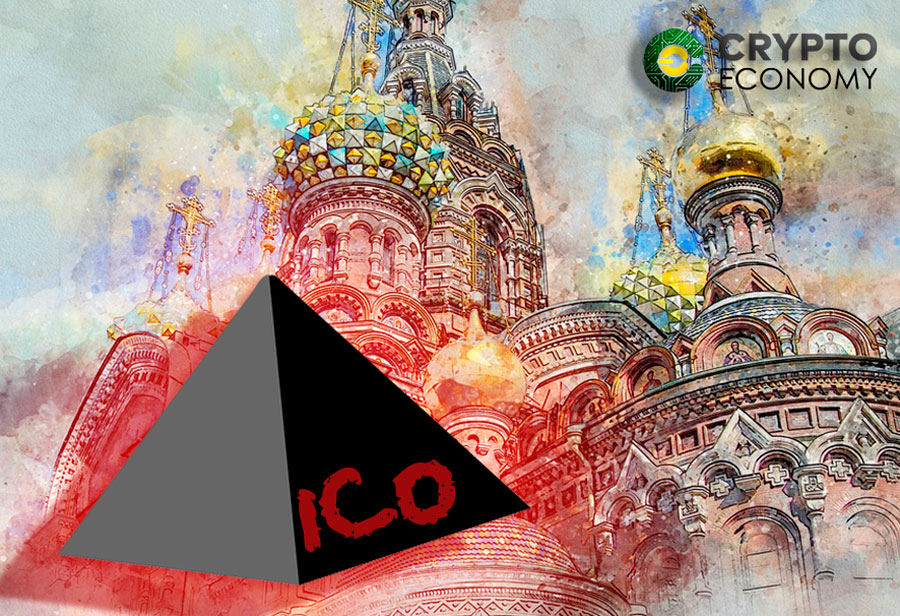 Half of the funds raised by the Russian ICOS arise from pyramid schemes.