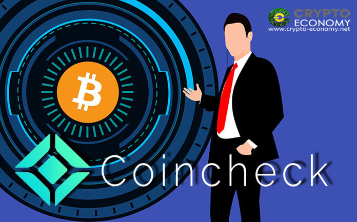 Japanese Crypto Exchange Coincheck Launches Bitcoin [BTC] OTC Service for Institutional Traders