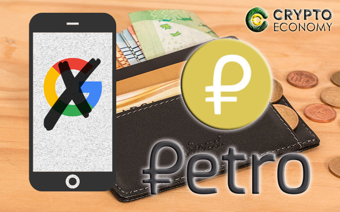 Petro Wallet is shut down from Google Play Store