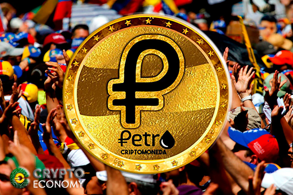 20 million Petros destined to create cryptocurrency bank for young Venezuelans