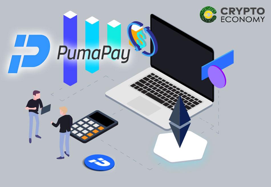PumaPay y sus más recientes avances