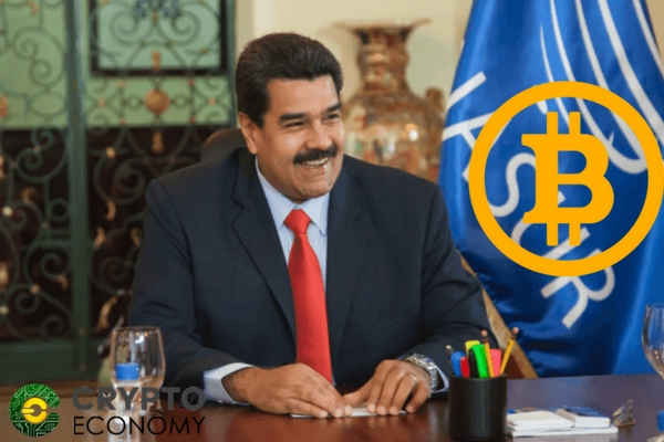 Venezuela emited 100 millons Petros