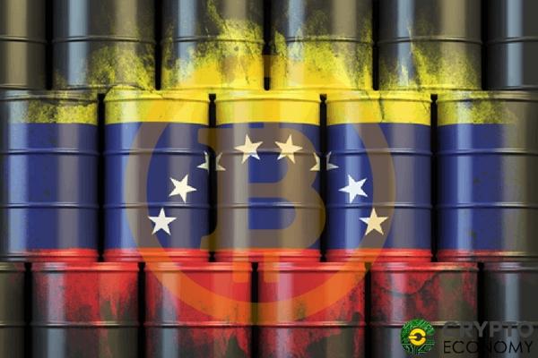 The Petro Venezuela