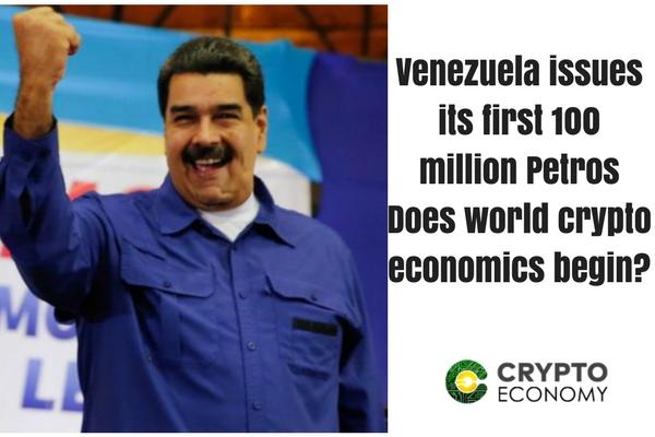 Venezuela Petro emission