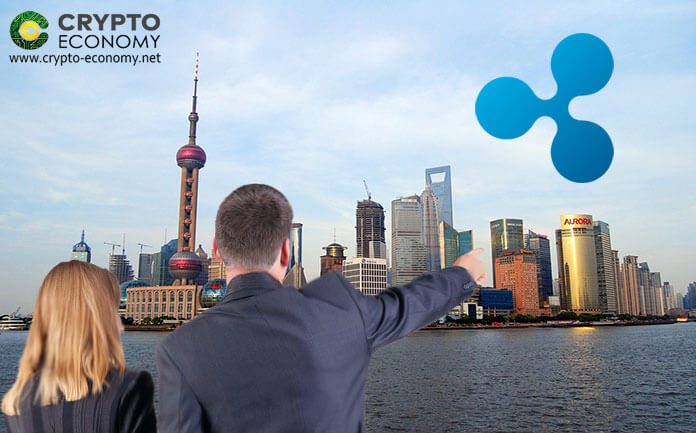 Ripple [XRP] Launches a New Branch in Shanghai China