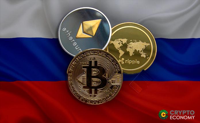 Regulation Cryptocurrencies