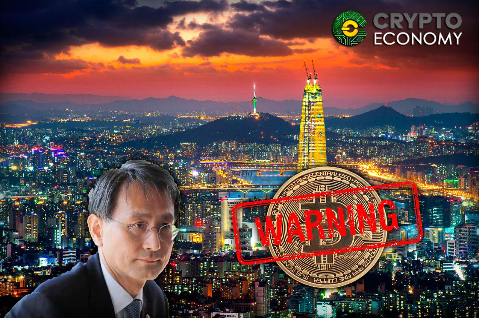 Seoul Minister Bitcoin
