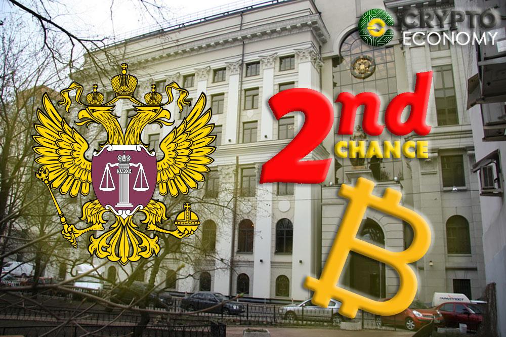 Corte Suprema de Rusia ordena la revisión de un fallo contra web de criptomonedas