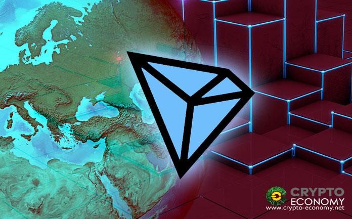 TRX Joins 14 Other Digital Assets