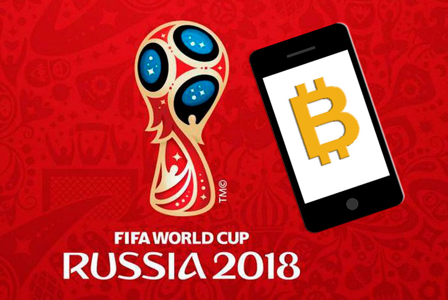 Can we pay with digital coins in the World Cup?