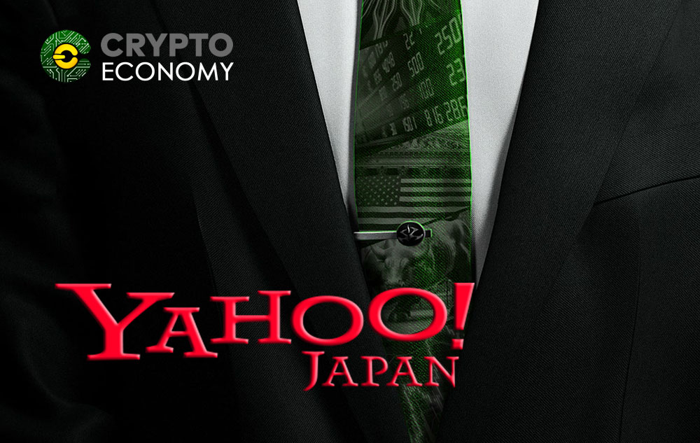 BitARG rejects news about Yahoo adquisition