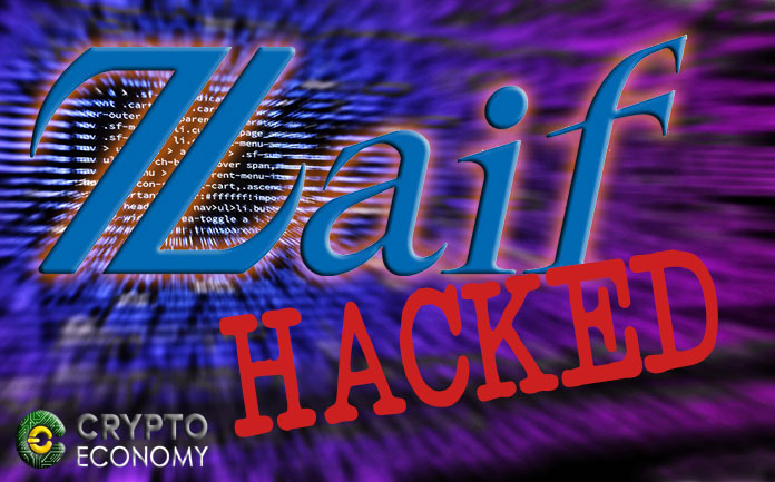 Japanese Regulators Regret Not Suspending Hacked Exchange