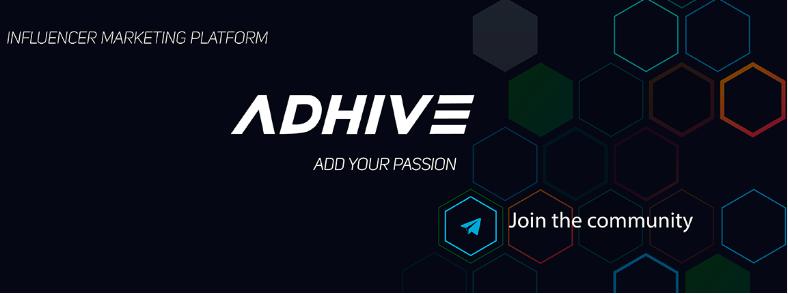 adhive platform