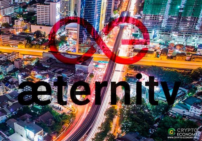 aeternity-AE