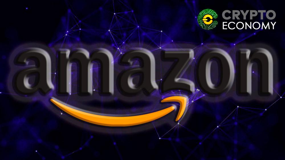 amazon acquires patent blockchain