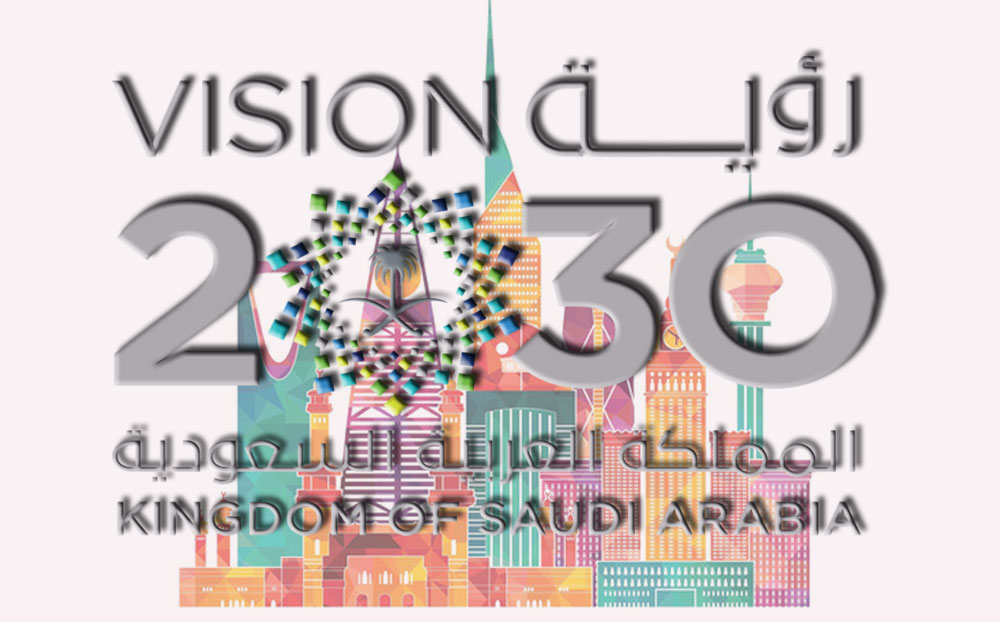 Vision 2030: Saudi Arabia will improve its municipal services with Blockchain