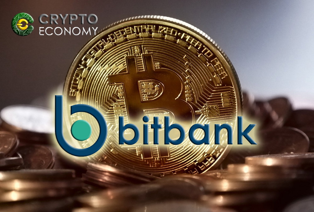 In Japan Bitbank announces Bitcoin loans