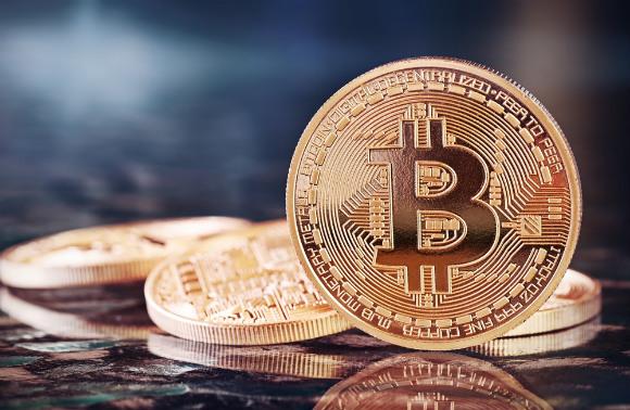 bitcoin del prezzo britannico