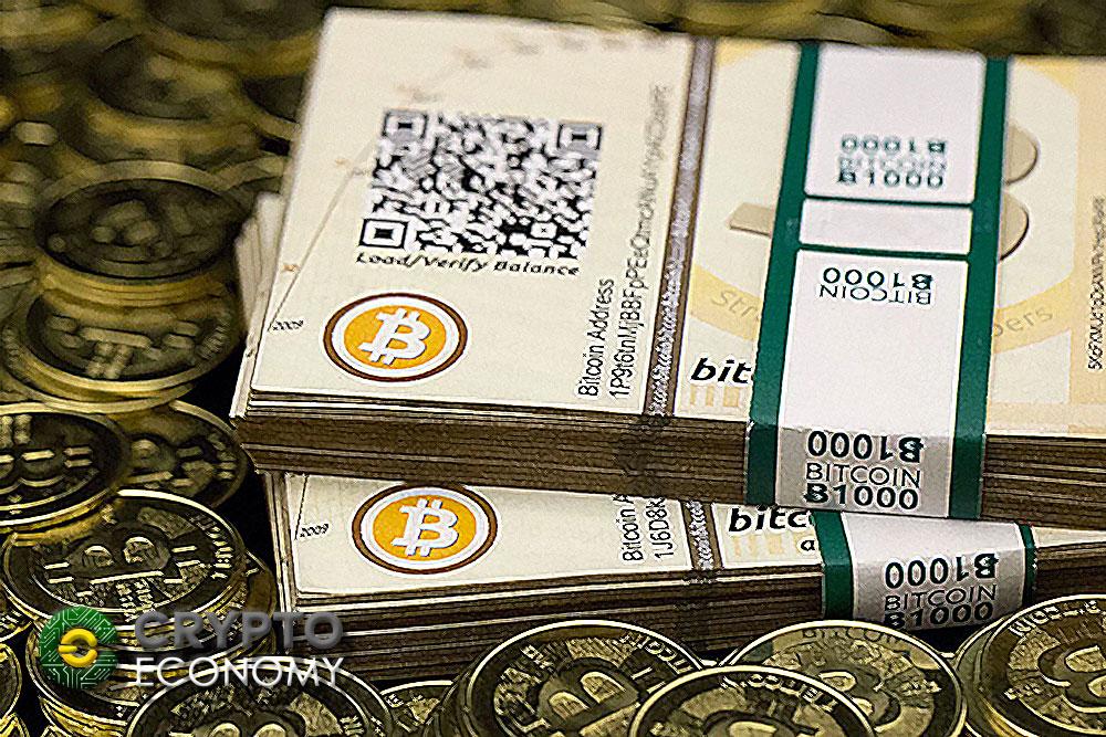 17 million Bitcoins have already been mined