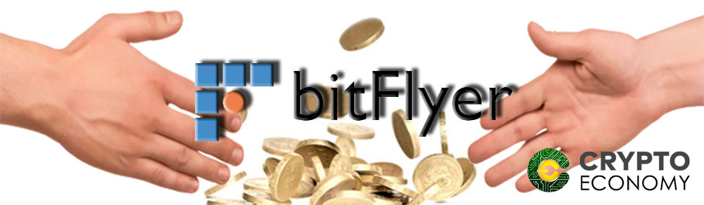 Bitflyer stops accepting requests for new accounts