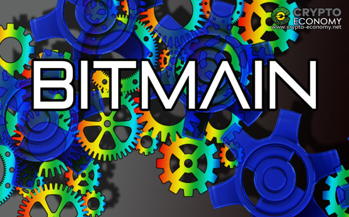 Bitcoin [BTC] Bitmain announces the specifications of its latest Antminer 17 series