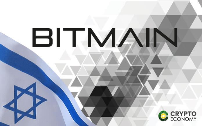 Bitmain Forced To Close Israeli Development Center Due to the Crypto Bear Market