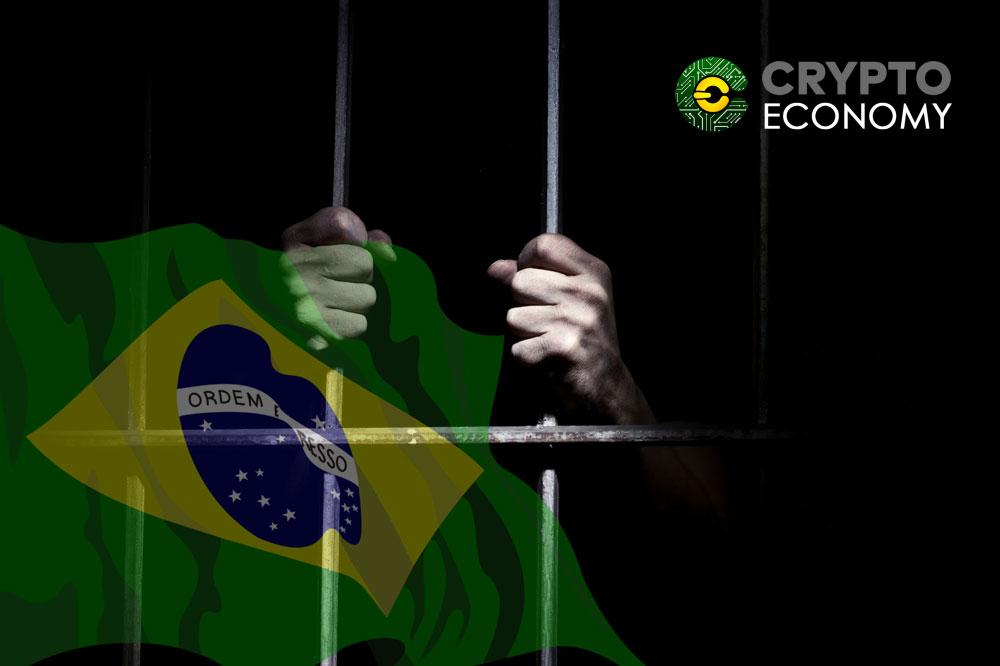 brasilian robbery