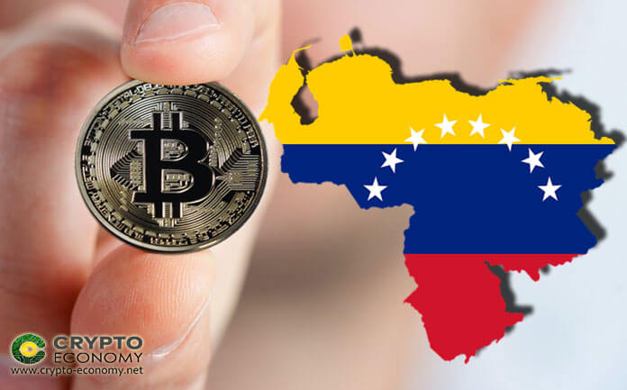 Maduro´s government launches cryptocurrency remittance service that only accepts Bitcoin [BTC] and Litecoin [LTC]