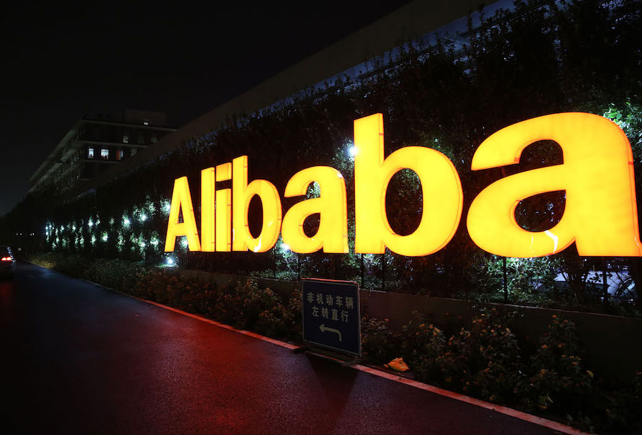 Alibabacoin sued for using the alibaba brand